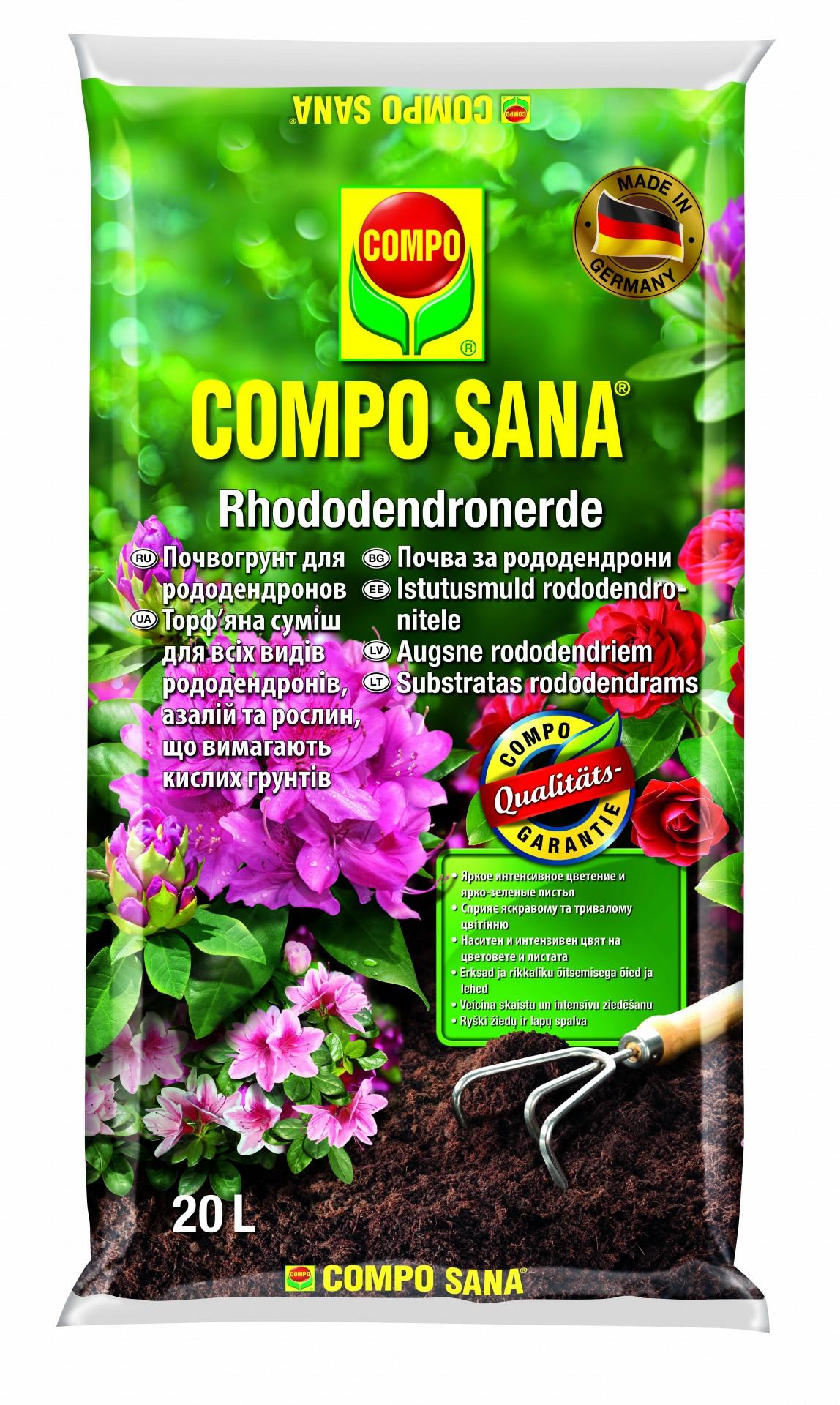 Почвенная смесь для посадки рододендрона на 51